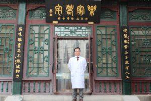 北京同仁堂中医医院